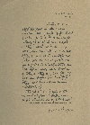 Lucian_Blaga_manuscris 1946 _ http://societateablaga.ro/Poze/carti/Lucian_Blaga_manuscris.jpg
